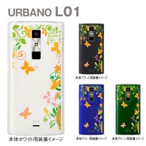 【URBANO L01】【L01 ケース】【au】【カバー】【スマホケース】【クリアケース】【フラワー】【花と蝶】22-l01-ca0082