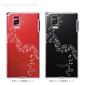 【Optimusケース】【L-01E】【docomo】【カバー】【スマホケース】【クリアケース】【ミュージック】 09-l01e-mu0002