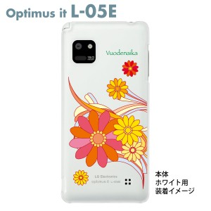 【Optimus it  L-05E】【l05e】【ケース】【カバー】【スマホケース】【クリアケース】【フラワー】【Vuodenaika】 21-l05e-ne0006ca