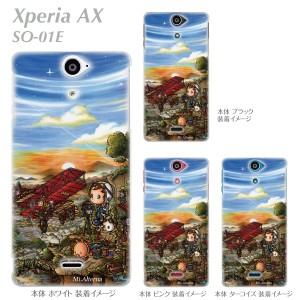 【Xperia AX SO-01E】【so01e ケース】【ケース】【カバー】【スマホケース】【クリアケース】【クリアーアーツ】【SWEET ROCK TOWN】 4