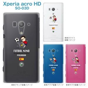 【Xperia acroケース】【SO-03D】【docomo】【au】【IS12S】【カバー】【スマホケース】【クリアケース】【サッカー】【スペイン】 xp03