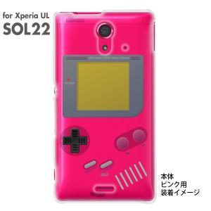 【Xperia UL SOL22】【SOL22】【au】【ケース】【カバー】【スマホケース】【スマートフォン】【クリアケース】【クリアーアーツ】【懐か