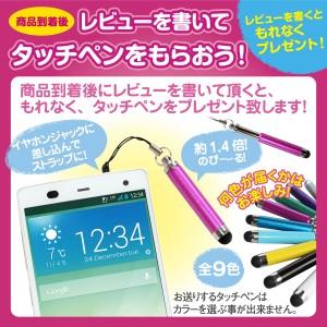 スマホケース 手帳型 全機種対応 ケース iPhone7 iPhone6s iPhone6 Plus iPhone SE 5s Xperia 作家 Digital tattoo works 56-ip5-ds0013