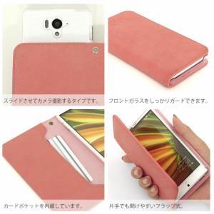 手帳型 スマホケース 全機種対応 iPhoneX iphone8 スマホカバー 携帯ケース  かわいい シンプル おしゃれ xperia AQUOS SC-04J SH-01K