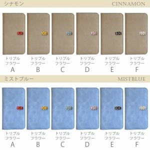 手帳型 スマホケース 全機種対応 iPhoneX iphone8 スマホカバー 携帯ケース  かわいい おしゃれ au xperia AQUOS XZ1 sense note8