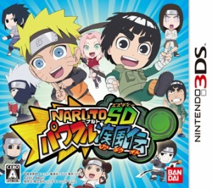 NARUTO SD パワフル疾風伝 3DS ソフト CTR-P-AN4J / 中古 ゲーム