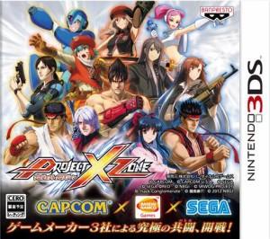 プロジェクトクロスゾーン 通常版 3DS ソフト CTR-P-AXXJ / 中古 ゲーム