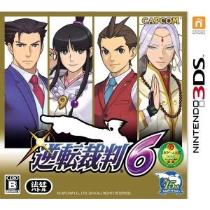 逆転裁判6 3DS ソフト CTR-P-BG6J / 中古 ゲーム