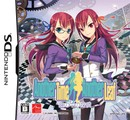 Another Time Another Leaf 鏡の中の探偵 DS ソフト NTR-P-CMZJ / 中古 ゲーム