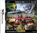 SIMPLE DS vol.13 異常気象を突っ走れ 嵐のドリフトラリー DS ソフト NTR-P-AG6J / 中古 ゲーム