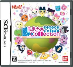 たまごっちコレクション DS ソフト NTR-P-TGCJ / 中古 ゲーム