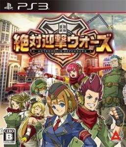 絶対迎撃ウォーズ PS3 ソフト BLJM-61238 / 中古 ゲーム