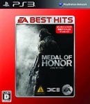 メダルオブオナー 『廉価版』 PS3 ソフト BLJM-60344 / 中古 ゲーム
