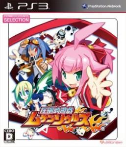 圧倒的遊戯 ムゲンソウルズ CHセレクション PS3 ソフト BLJM-61016 / 中古 ゲーム