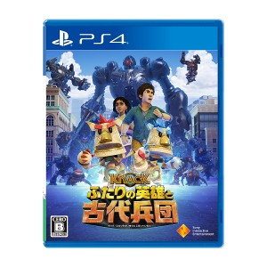 KNACK ふたりの英雄と古代兵団 【新品】 PS4 ソフト PCJS-66008 / 新品 ゲーム