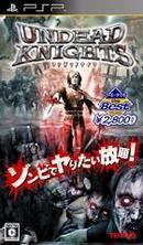 アンデッドナイツ 『廉価版』 PSP ソフト ULJM-05666 / 中古 ゲーム