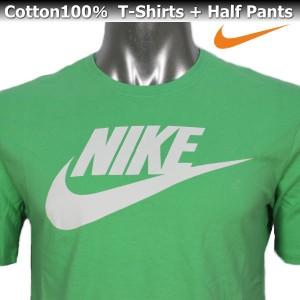 NIKE ナイキ コットン100% 半袖 + ハーフ 上下 696708 352 804420 063 グリーン×グレー