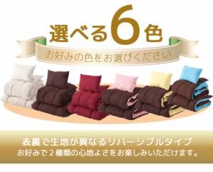 激安 ★ 【送料無料】 布団セット 4点セット シングル リバーシブル ピーチスキン