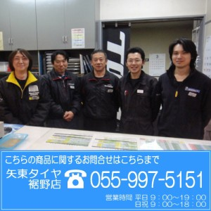 RS-R Black☆i ニッサン(日産) セレナ 2WD車 GFC27用 BKN708M リア車高スペーサー調整式