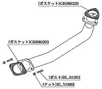 柿本改 カキモトレーシング フロントパイプ Standard ニッサン シルビア ターボ MT PS13/KPS13用(NF353)
