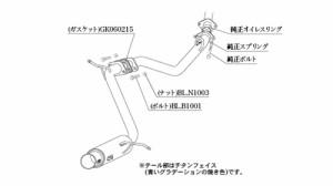 【代引手数料無料】柿本改 カキモトレーシング GT box 06&S トヨタ ヴェルファイア 2.5X/2.5V AGH30W用(T443153)