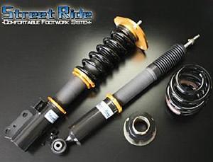 ストリートライド・ダンパー TYPE-WAGON 減衰力固定式 ホンダ ステップワゴン 2WD RG1用 SR-WH203
