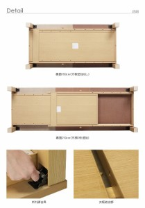 テーブル 伸縮 ローテーブル 折れ脚伸長式テーブル 幅150〜最大210×奥行75cm 折りたたみ