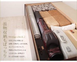 (組立設置付) ダブルベッド マットレス付き 薄型スタンダードボンネルコイル 収納付きチェストベッド