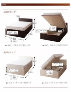 (組立設置付) セミシングルベッド マットレス付き 薄型プレミアムポケットコイル ガス圧式跳ね上げ収納ベッド 横開き 深さラージ