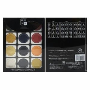 呉竹 KURETAKE 顔彩深美 36色セット KURE-MC3/36V