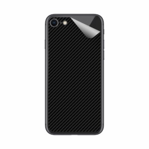 スキンシール iPhone 8 【各種】 【PDA工房】