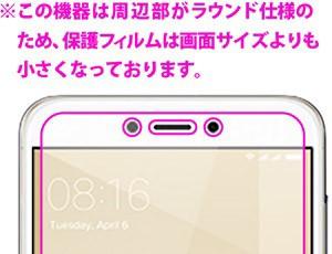 Xiaomi Redmi 4X 自然に付いてしまうスリ傷を修復!保護フィルム キズ自己修復 【PDA工房】