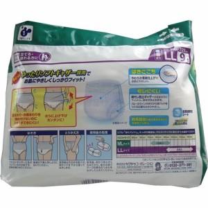 リフレ 介護用オムツ 大人用 はくパンツ たっぷり吸収 長時間用 男女兼用 LLサイズ 6回吸収 9枚×3セット