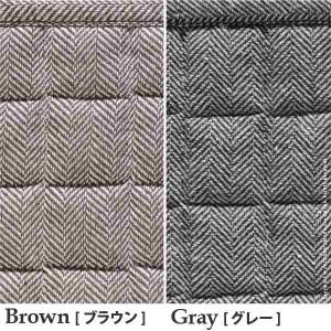 ホットカーペット 本体カバーセット 長方形 ヘリンボーン織り シンプル おしゃれ 3畳 240x200cm