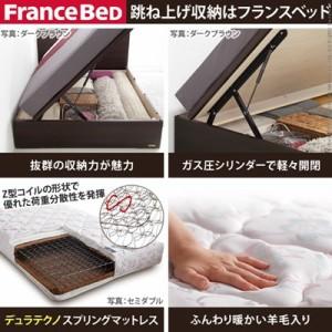 フランスベッド シングル 収納 フラットヘッドボードベッド 跳ね上げ横開き シングル デュラテクノスプリングマットレスセット 収納ベッ