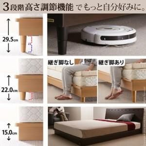 フランスベッド 3段階高さ調節ベッド モルガン シングル ベッドフレームのみ