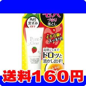 [メール便で送料160円]ポアクリア 角栓クリーナージェル 30g
