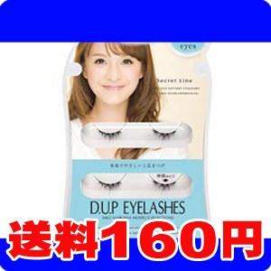 [メール便で送料160円]D-UP(ディー・アップ) アイラッシュ Secret Line 922ピュアeyes
