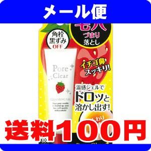 [メール便で送料100円]ポアクリア 角栓クリーナージェル 30g