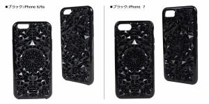 フェロニーケース Felony Case iPhone7 6 6s ケース スマホ iPhoneケース アイフォン アイフォーン レディース ブラック