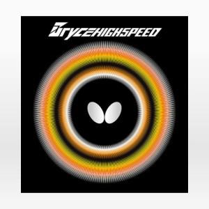 バタフライ 卓球 卓球ラバー ブライス ハイスピード Butterfly BRYCE HIGH SPEED 05950 裏ラバー ブラック【返品不可】