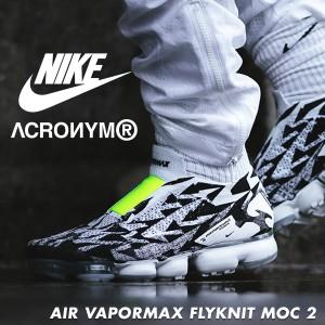 ナイキ NIKE エア ヴェイパーマックス フライニット スニーカー メンズ ACRONYM AIR VAPORMAX FK MOC 2 AQ0996-001 グレー 4/19 新入荷