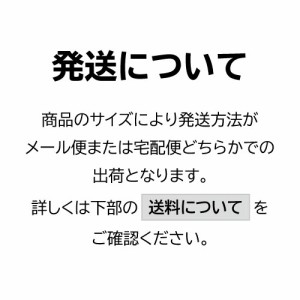 iPhone6 Plus/アイフォン6プラス用ブックカバータイプ(手帳型レザーケース) パステル iPhone6P-PST028-6