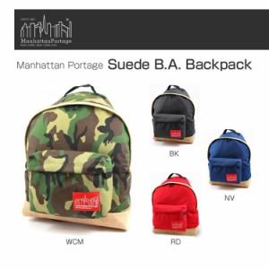 マンハッタンポーテージ Manhattan Portage MP1209SD12 スウェードファブリックバックパック Suede Fabric Backpack