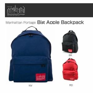 マンハッタンポーテージ Manhattan Portage MP1210 ビッグアップルバックパック Big Apple Backpack 自転車 通勤通学