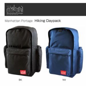 マンハッタンポーテージ Manhattan Portage MP1215 ハイキングデイパック Hiking Daypack 自転車 通勤通学 ハイキング