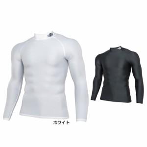 UMBRO(アンブロ) メンズ サッカー 長袖 コンプレッションインナー L/Sパワーインナーシャツ (UAS9300)