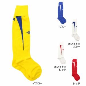 UMBRO(アンブロ) メンズ サッカー ソックス ゲームストッキング (UAS8301)