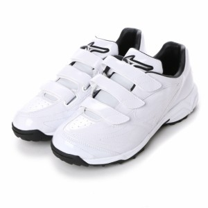 ミズノ(MIZUNO) 野球 トレーニングシューズ 一般 SELECT 9 TRAINER : ホワイト×ホワイト (11GT172001)