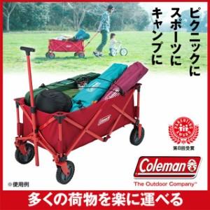 コールマン アウトドアワゴン(2000021989) OUTDOOR WAGON (テント タープ テーブル チェア 等の運搬に コールマンアウトドアワゴン)